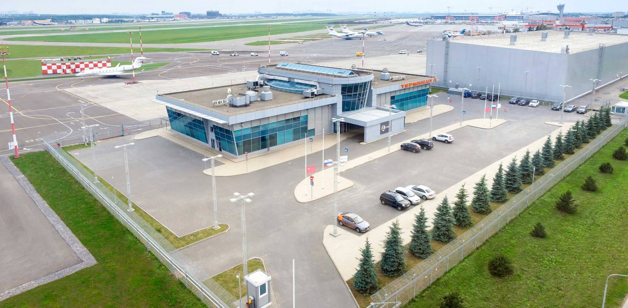 A-Group FBO at Moscow Sheremetyevo Airport