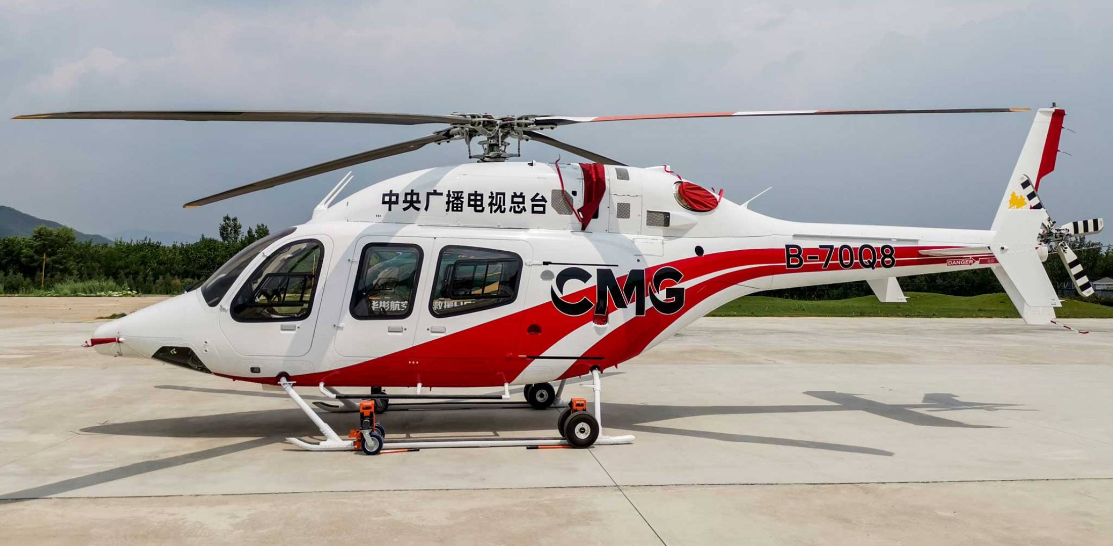 ENG equipped Bell 429