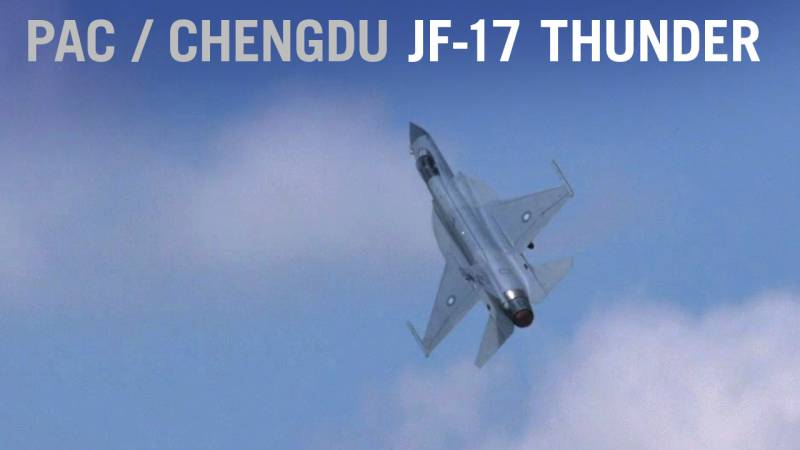 PAC/Chengdu JF-17 Thunder Displays Maneuvers at Paris Air Show (Display 2)